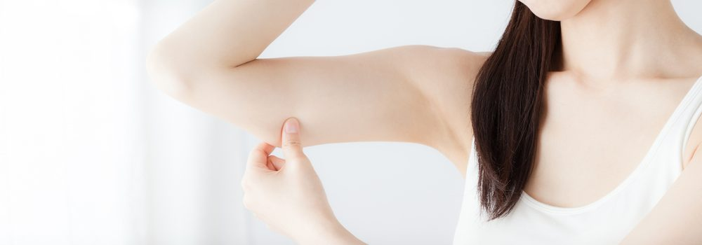 筋膜★二の腕・デコルテ&背中スリム